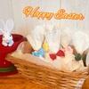 NO.181 《 Happy Easter   》バプテスマから50年!