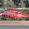 2020年12月4日(金) 今日はJA06FDが飛びました あとJA9840とJA506Eも飛んでいた調布飛行場の話