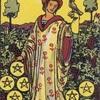タロットカード:小アルカナ ペンタクルの9