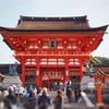 【3日目】京の軌跡巡りの旅⑦伏見稲荷〜藤森神社+α(しつこくまた行く)