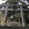 伊豆山神社(静岡)①・三社詣