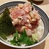【コスパ最強の海鮮丼!】六本木 アークヒルズ「つじ半」