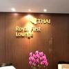 1日目:タイ国際航空 TG331 バンコク〜デリー ビジネス