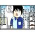 ネタ曲マジ曲の高低差が凄い岡崎体育のおすすめ曲10選【ジャンル別】