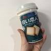 森永×ISHIYA 白い恋人ホワイトチョコレートドリンクを飲んでみた♪