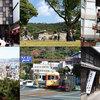 【募集終了】『TURNSツアーまつやま』松山市への移住をご検討中の方必見!