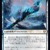 新カード「冬の神、ヨーン」がカッコよすぎる件【MTGアリーナ】