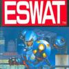 意外と安く買えるE SWATのゲーム 逆プレミアソフトランキング