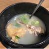 滋養強壮に☺︎参鶏湯