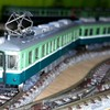 京電支線③運転129…休日ダイヤ20200829