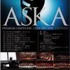 ¶¶¶【ASKA Billboard Classic Concert Tour 終了】¶¶¶