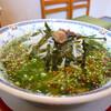 どんぶりに入ったお茶漬けのような緑茶ラーメン@南九州市川辺町