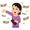 中国のお金持ち