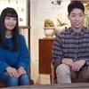 miwaが結婚報告!ファンに直筆メッセージ