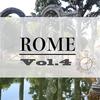ローマ歴史巡り④【ヴィッラ・アドリアーナ】