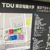 builderscon tokyo 2019 で登壇します
