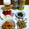 給食のキムタク丼と大豆の青のり揚げ☆