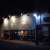 青森県で熱帯魚販売をしている飲食店?激うまラーメンが食べられる!~「風の谷」~