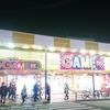 GAME PIA 大森の訪問記