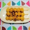 ヘルシーなオヤツ。豆腐でみたらし団子の作り方。