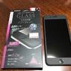 【iPhone】iPhone 7 Plusの画面全てを覆うガラスフィルムLEPLUSの「GLASS PREMIUM FILM」を購入♪