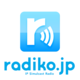 【iphoneも対応】radiko(ラジコ)のタイムフリースタート!実際利用してみたらめちゃくちゃ便利だった!