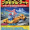 【05/12 更新】Kindle日替わりセール!