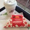 食べてみた - マクドナルドの「三角チョコパイ いちご」