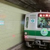 千代田線6000系