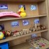児童館へ行ってみました。