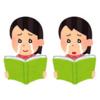 「赤毛のアン」読みはじめました。  -少し先生との思い出話も添えて
