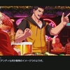 The King of Fighters XIV : 餓狼チーム