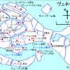 ハネムーン!!7日目〜ベネチア編1日目〜