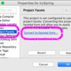 Springのプロジェクトにプロジェクトファセットを設定する。