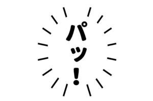 日蓮正宗 法華講員の体験談 「折伏をすることで罪障消滅をさせていただける。」