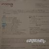【2017/12更新!朝食無料!】モクシー東京錦糸町宿泊レポート超改善!!どんどん良くなっていくmoxytokyo滞在記