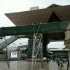 第10回日経IR・投資フェア2015に行ってきました!