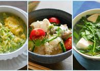 料理下手でもできる! 夏バテ気味の体にも嬉しい「一汁一飯」で大満足なスープレシピ