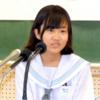 即位礼正殿の儀に、沖縄の高校生・相良倫子さん招待