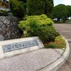 【横浜の風景】帰りの時間まで横浜山手をぼんやり歩きながら。