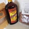 小麦ふすま入り シナモン&ラムレーズンのパン◎