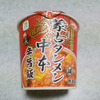 【セブンイレブン】 蒙古タンメン中本 辛旨飯はこのシリーズで一番美味い!