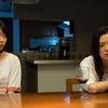 『ウツボカズラの夢』3話見逃し配信動画を無料で視聴!FODの入会・解約の具体的な手順!未芙由妊娠の真相!