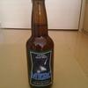 作州津山ビール MERC