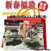6,000円以上入って3,000円!中身がわかる「新春ジャッカル福袋」3種類発売!