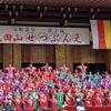 成田山新勝寺の豆まき