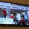 "GOT7 Japan Show case tour ""MEET ME"" 5/14 東京"