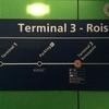 シャルル・ド・ゴール空港のターミナル1とRER B線の位置関係 迷いますよ。