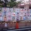 日本の政党の不正選挙の実態の不理解