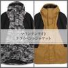 【人気】12/4 20時よりマウンテンライトドライベントジャケットが販売開始!!